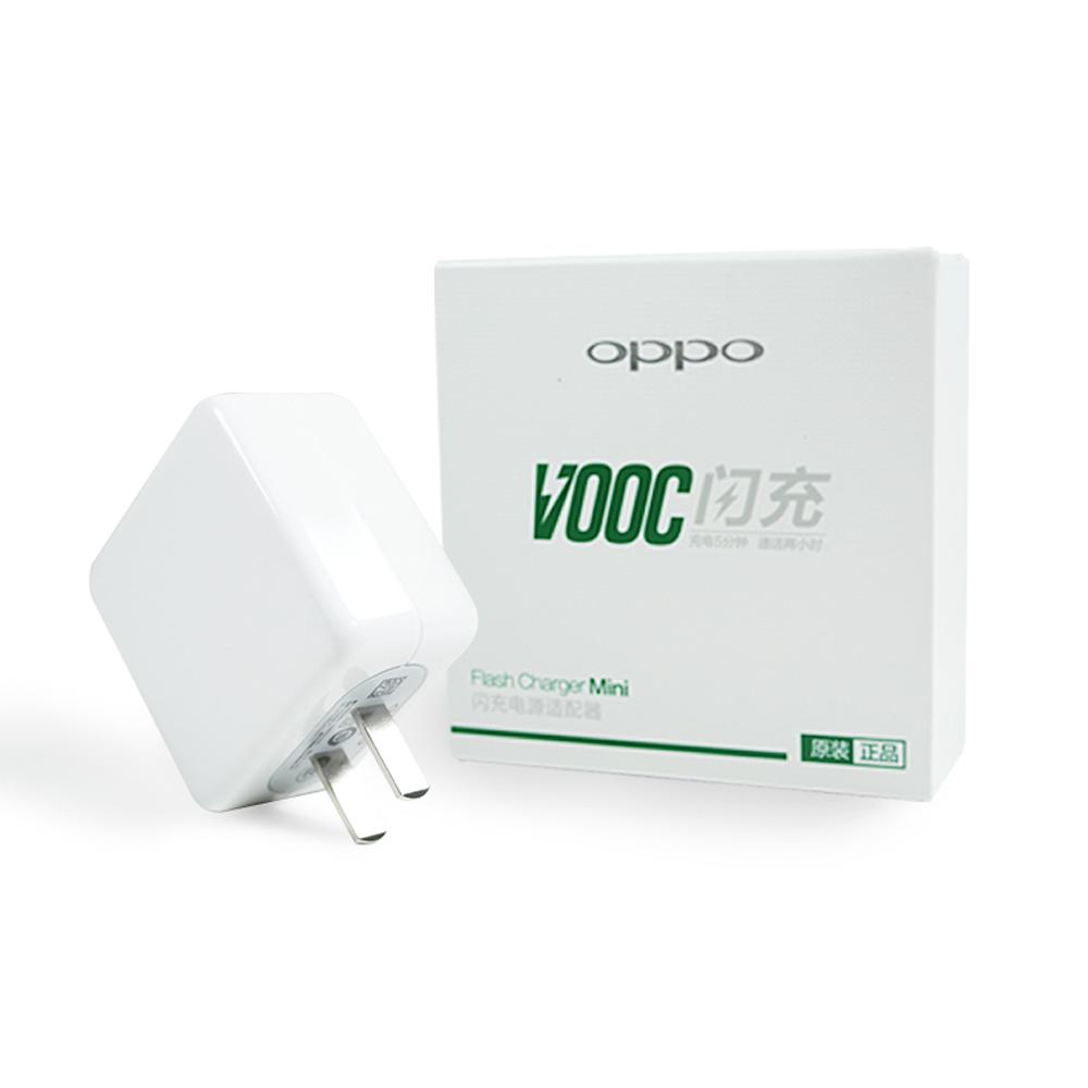 OPPO VOOC mini 最新一代 原廠閃充電源適配器VC54JBCH (盒裝)