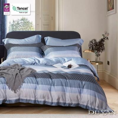DUYAN竹漾-3M吸濕排汗奧地利天絲-單人床包 雙人薄被套三件組-微風海岸