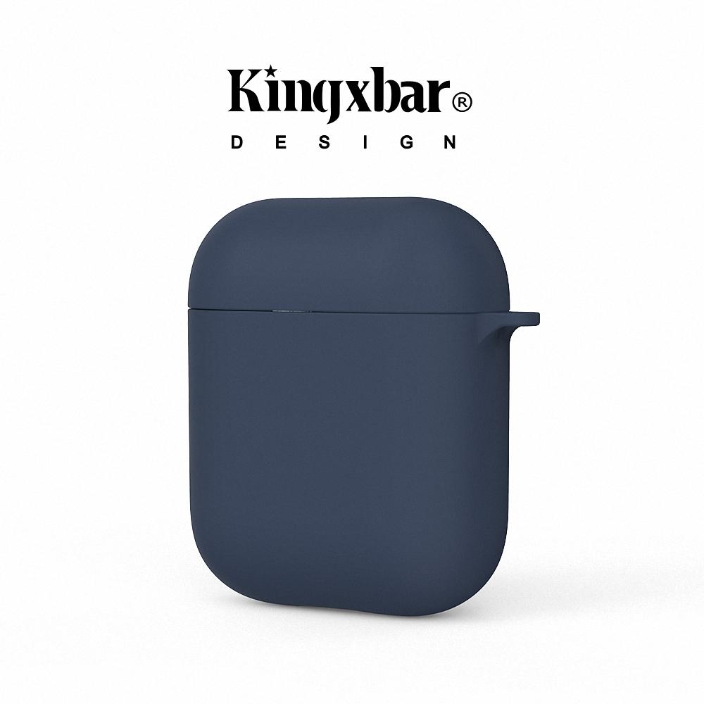 Kingxbar AirPods 馬卡龍保護套-典雅藍
