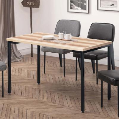 H&D 西雅圖實木4尺跳色餐桌