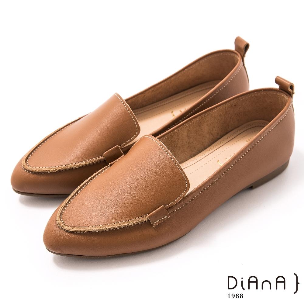 DIANA 1.5 cm莫蘭迪色調牛皮簡約尖頭素面樂福鞋–漫步雲端焦糖美人-茶晶棕