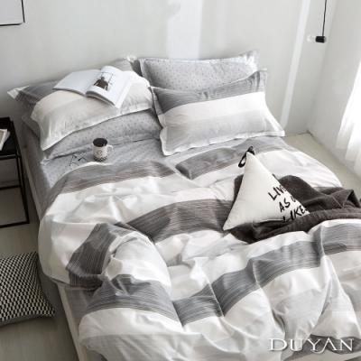 DUYAN竹漾-100%精梳純棉-單人床包被套三件組-賽西爾 台灣製