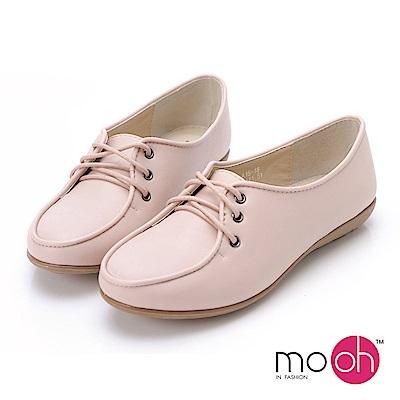 mo.oh-舒適圓頭牛皮娃娃孕婦鞋-粉色