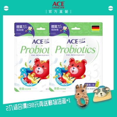 【ACE】ACE Superkids 德國機能Q-益生菌x2