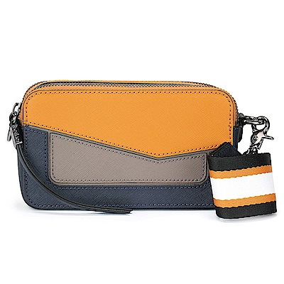 botkier Cobble Hill 防刮皮革拼接麂皮斜背相機包-深藍/黃色