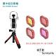 HTR 潛水組合套餐 For OSMO Pocket (潛水盒+濾鏡+GT-02) product thumbnail 1