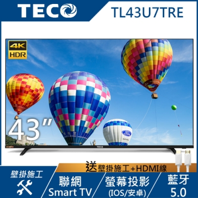 TECO東元 43吋 4K Smart連網 無邊框液晶顯示器 TL43U7TRE(無附視訊盒)