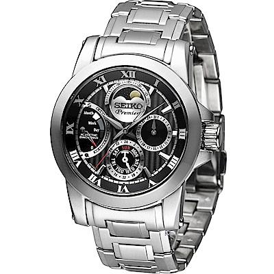 SEIKO PREMIER 人動電能月相時尚腕錶(SRX013J1)黑/41mmm