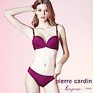 Pierre Cardin皮爾卡登 B罩 無痕集中托高拉提內衣(成套-粉)