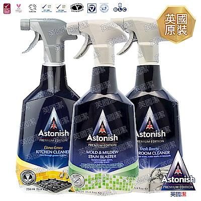 [時時樂限定] Astonish英國潔 全方位清潔三入組(750mlx3)