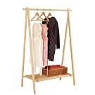 文創集 朵拉 現代3.5尺吊衣架/收納架-106x56x148cm免組