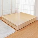 Birdie南亞塑鋼-5尺雙人塑鋼掀床底(不含床頭片)(白橡色)