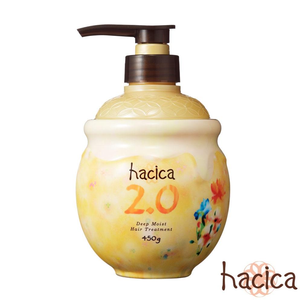 hacica 八和花深層潤澤護髮乳2.0 450ml