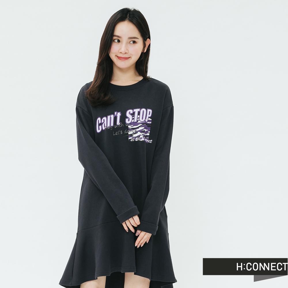 H:CONNECT 韓國品牌 女裝-連身魚尾印字洋裝-藍