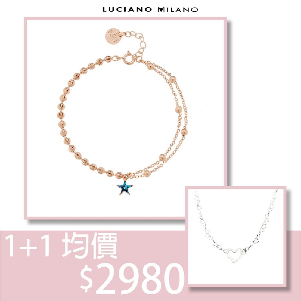 LUCIANO MILANO 許願星空純銀水晶手鍊+項鍊套組 均價2980