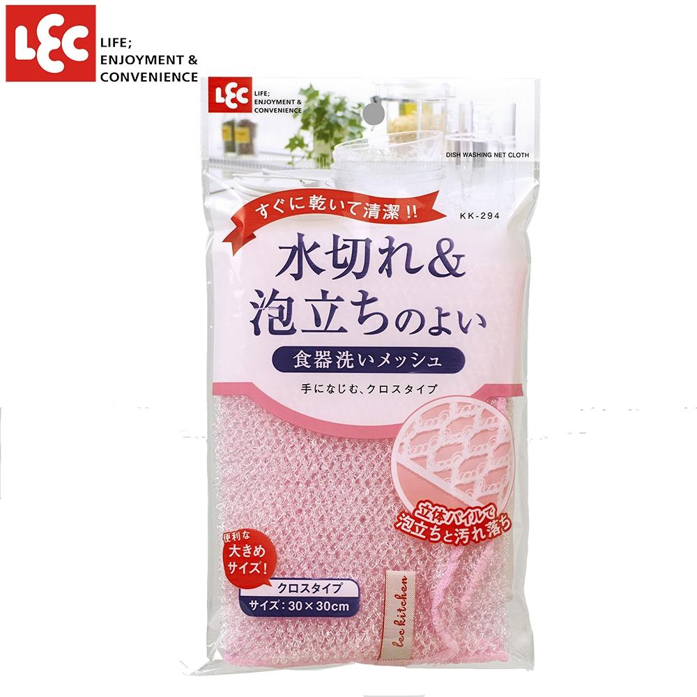 日本LEC 快乾易起泡網狀洗碗巾
