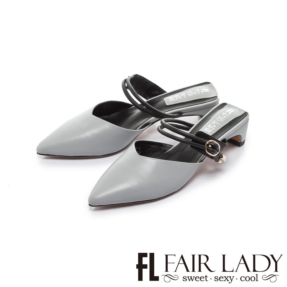 FAIR LADY 優雅小姐 尖頭金屬釦一字低跟穆勒鞋 灰