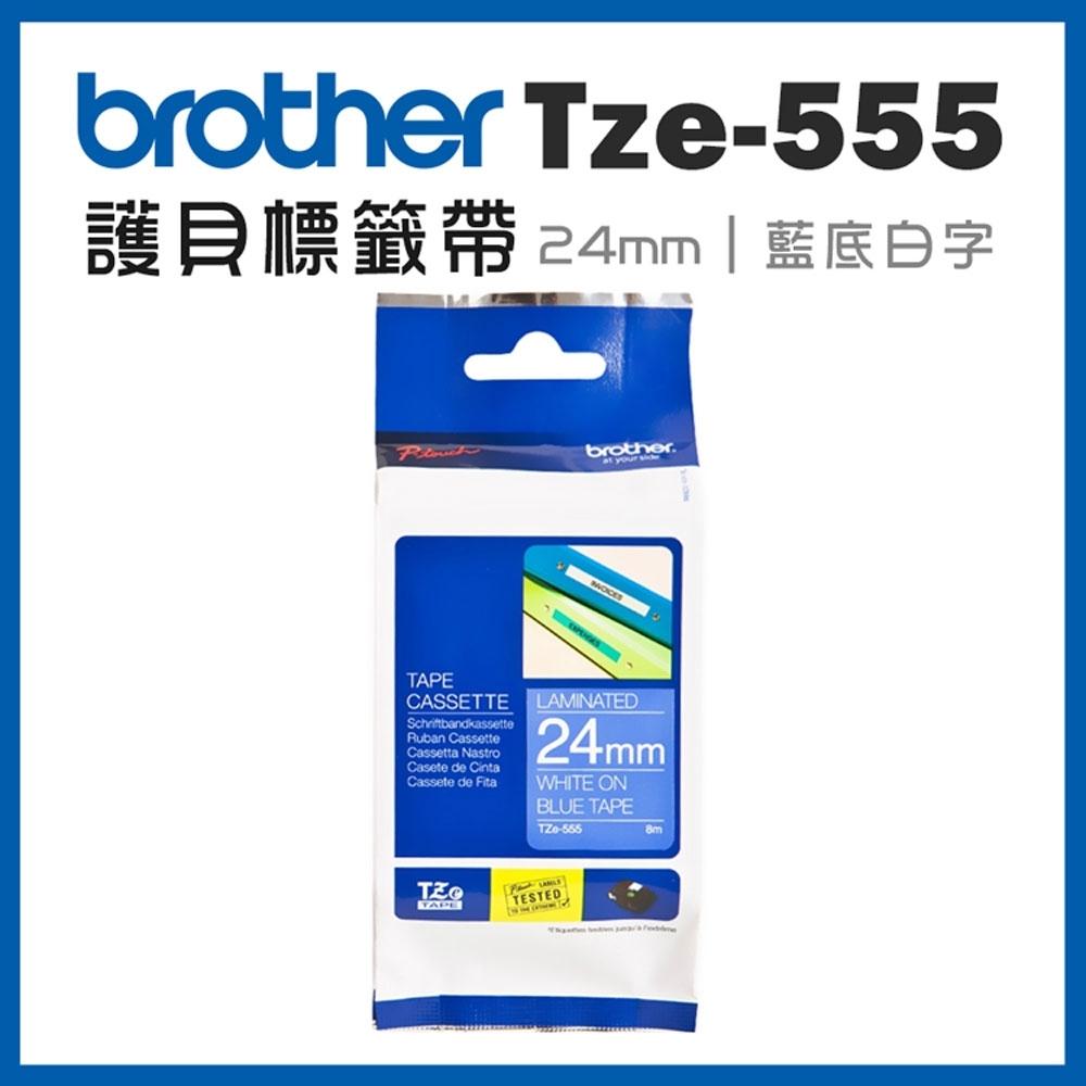 Brother TZe-555 護貝標籤帶 ( 24mm 藍底白字 )