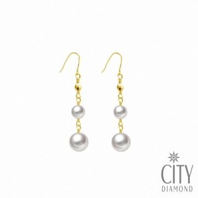 City Diamond 引雅【東京Yuki系列】18K日本AKOYA珍珠5-7.5mm黃K耳環