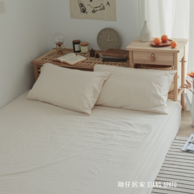 翔仔居家 台灣製 頂級長絨棉 水洗棉系列 素色枕套&床包3件組-燕麥杏 (加大)