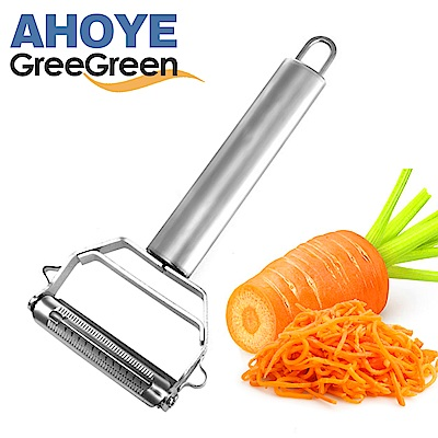 GREEGREEN 不鏽鋼雙頭蔬果刨絲器/削皮器