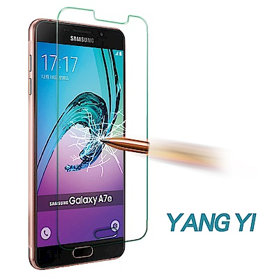YANG YI 揚邑 Samsung A7 2016版 防爆防刮防眩 9H鋼化玻璃保護貼膜
