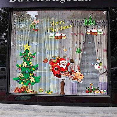 半島良品 DIY無痕壁貼-黃金聖誕節 AY767 50x70cm