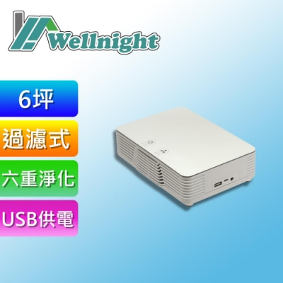 Wellnight威奈 1-6坪 超潔紫外線空氣清淨機 UV-123