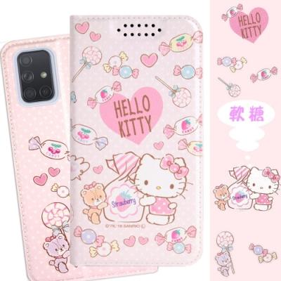 【Hello Kitty】三星 Samsung Galaxy A71 5G 甜心系列彩繪可站立皮套(軟糖款)