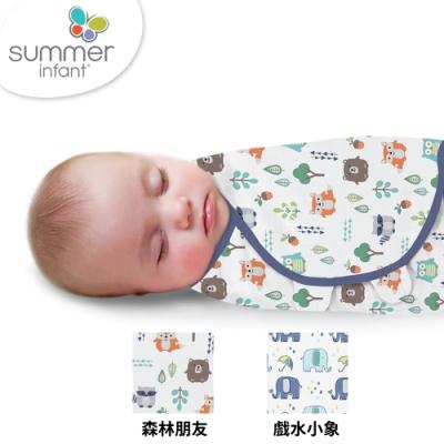 美國 Summer infant 純棉懶人聰明包巾(森林朋友+戲水小象+指套型牙刷含盒)