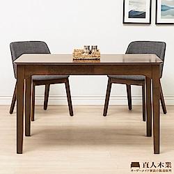 日本直人木業-WOOD北歐美學120CM全實木餐桌(120x75x75cm)