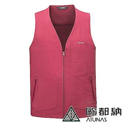 【ATUNAS 歐都納】男款休閒透氣輕量多功能多口袋型背心A-V1808M紅