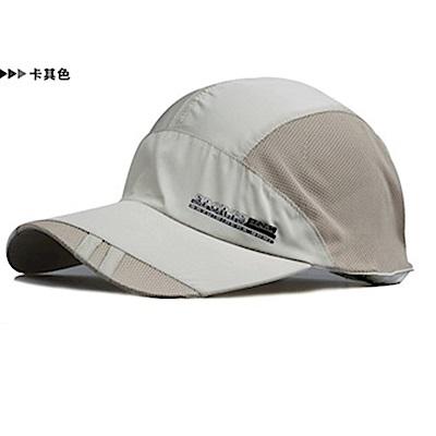 Midailuo超輕薄透氣帽戶外休閒帽遮陽防曬帽(金屬左logo)