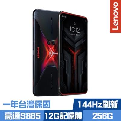 Lenovo Legion Phone Duel (12G/256G) 電競手機-幻影紅