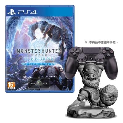 PS4 魔物獵人 世界:Iceborne + 隨行艾路支架 - 中文版