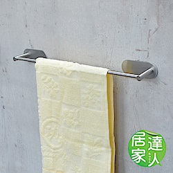 居家達人 強力耐重304不鏽鋼掛勾-單桿毛巾架