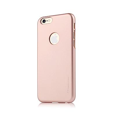 Skinplayer iPhone 6/6S 超薄手機保護殼-玫瑰金