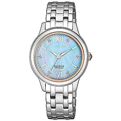 CITIZEN 星辰LADYS優雅白蝶貝鑽石人魚炫彩腕錶-貝殼藍EM0726-89Y