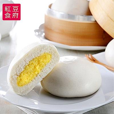 紅豆食府SH 奶皇包(奶蛋素)(4入/盒,共兩盒)