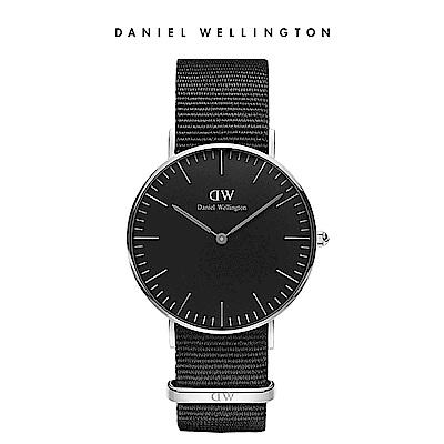 DW 手錶 官方旗艦店 36mm銀框 Classic Black 寂靜黑織紋錶