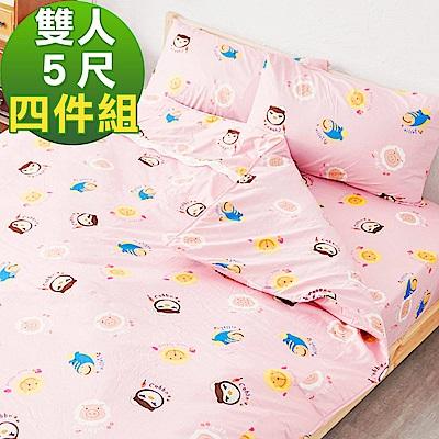 奶油獅-同樂會系列-台灣製造100%精梳純棉床包兩用被套四件組(櫻花粉)-雙人<b>5</b>尺