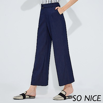 SO NICE簡約金屬腰帶直筒寬褲