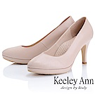 Keeley Ann 簡約美學~OL素面壓紋質感全真皮高跟鞋(粉紅色-Ann)
