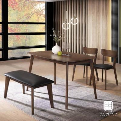 漢妮Hampton布里安系列胡桃色餐桌椅組(1桌2椅1長凳)-120*75*75 cm