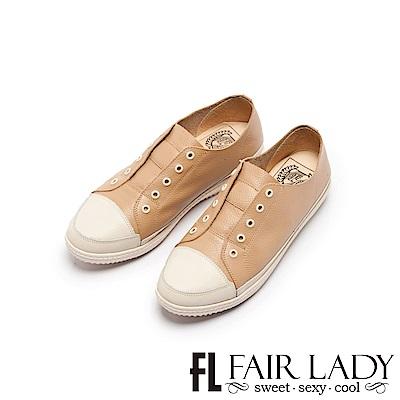 Fair Lady Soft Power軟實力潮流雙色休閒鞋 太妃糖