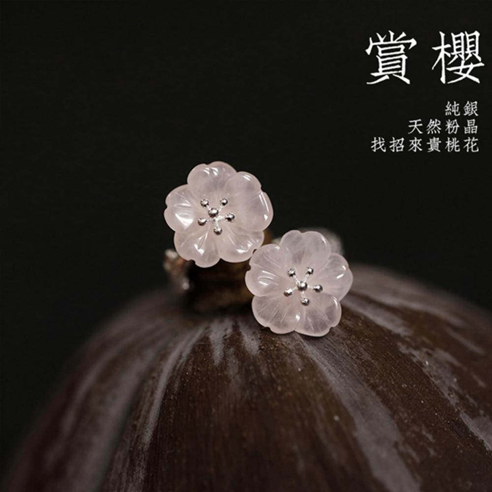 東方美學文藝氣質粉晶招來貴桃花925純銀戒指-設計所在
