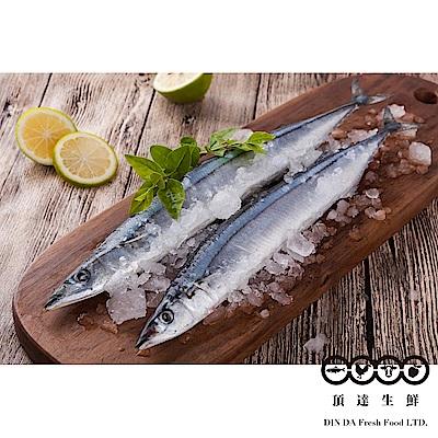任-【頂達生鮮】野生特大秋刀魚(3尾/包)