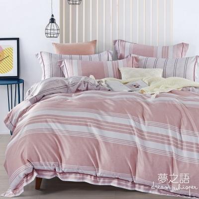 夢之語 頂級天絲床包枕套三件組(蕾蓓卡)雙人