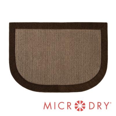 Microdry 時尚地墊 雙色舒適多功能地墊【巧克織紋/ F】
