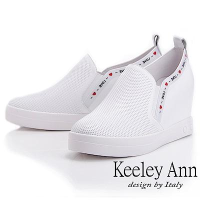 Keeley Ann 墊起腳尖愛 全真皮素面內增高百搭休閒鞋(白色-Ann系列)